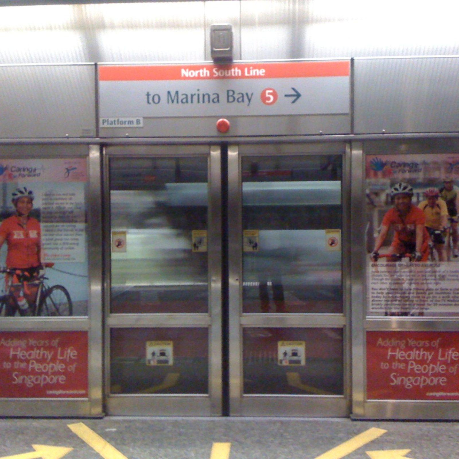 joyce MRT panel